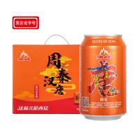 CEPEAK 冰峰 橙味碳酸飲料 330ml*12罐