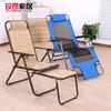夏季躺椅折疊椅竹絲靠背椅子沙灘椅陽臺午休椅家用藤椅戶外休閑椅