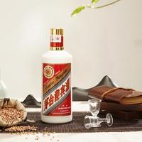 茅臺迎賓酒 醬香型白酒 500ml 53度/43度2013版