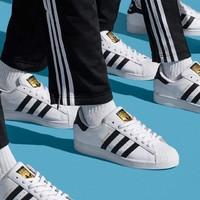 adidas/阿迪達斯三葉草男女鞋2020新款運動休閑板鞋EG4958