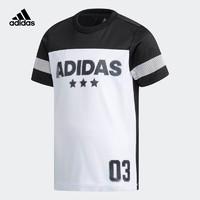 阿迪達斯官網 adidas LB SS CL TEE2 小童裝訓練短袖T恤 CV5393