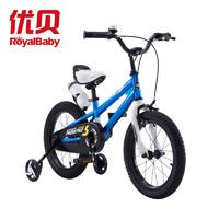 RoyalBaby 優貝 兒童自行車 玫紅色 12寸