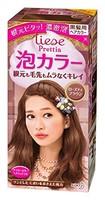日本KAO花王進口泡沫染發劑liese莉婕Prettia
