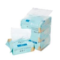 威爾貝魯(WELLBER)嬰兒棉柔巾/抽紙全棉紙巾寶寶干濕兩用濕巾 80抽3包裝 *16件