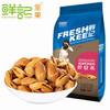 鮮記 奶香味巴旦木 堅果炒貨 休閑零食 每日堅果 開口扁桃仁190g/袋 *8件