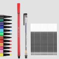 M&G 晨光 中性筆+水彩筆 +筆芯20支 筆芯非晨光