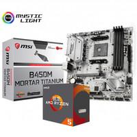 微星B450M MORTAR TITANIUM 主板CPU套裝 R5 1500X套裝