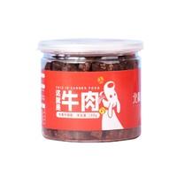 BabyPet 狗狗零食 鴨肉牛肉粒 180g/罐