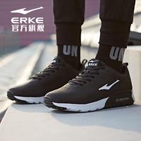ERKE 鴻星爾克 51116420066 男士運動鞋