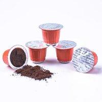 京东PLUS会员:LAVAZZA 拉瓦萨 NCC咖啡胶囊  NO.8  ARMONICO10粒 *5件