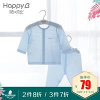 哈貝比嬰兒衣服新生兒套裝夏季輕薄透氣男女初生寶寶前開長袖內衣套裝空調服 粉藍色 70(6-12月) *3件