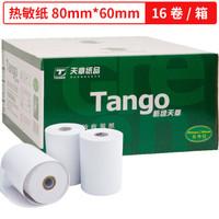 TANGO 天章 新綠天章 熱敏打印紙 80×60mm 16卷/箱