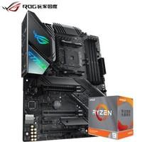 玩家國度ROG STRIX X570-F GAMING主板(AMD X570/AM4)+AMD 銳龍9(r9) 3950X  CPU處理器 板U套裝