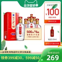 金六福超級綿柔精品50度500mL*6瓶 口碑白酒整箱