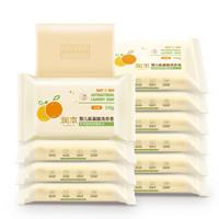 潤本(RUNBEN) 洗衣皂 香皂 150gx10 肥皂 嬰兒氨基酸抑菌洗衣皂 *7件