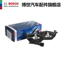 博世(BOSCH)剎車片前片 AB1185 適用于POLO 速騰 明銳 途安 寶來 朗逸 高爾夫6 高爾夫6 09-14款 1.6 *2件