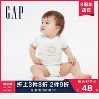Gap嬰兒交叉按扣式連體爬服春554694 2020新款可愛印花寶寶哈衣 *3件