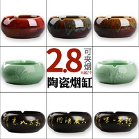 煙灰缸陶瓷創意個性時尚防風大號臥室客廳水晶玻璃煙灰缸歐式潮流