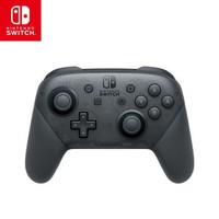 任天堂 Nintendo Switch 國行Pro手柄  NS專業手柄 游戲機手柄