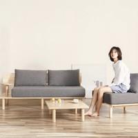 有品米粉节、历史低价:8H sunny摩登实木沙发 三人位