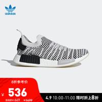 阿迪達斯官網adidas 三葉草NMD_R1 STLT PK男女鞋經典運動鞋休閑鞋CQ2387 如圖 38