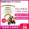 BIOSTIME派星幼兒配方奶粉3段900克(1-3歲適用)歐洲原裝進口