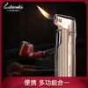 Lubinski焰斗用打火機點煙器專用斜火壓棒配件專用工具通條