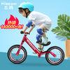 飛鴿兒童平衡車滑步車