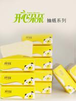 開心朵朵本色抽紙面巾紙家庭裝餐巾紙衛生紙家用16包整提包郵紙巾