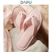 DAPU 大朴 夏季针织棉人字拖鞋