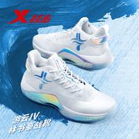 XTEP 特步 981419121321-2 游云4代篮球鞋