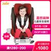 巧兒宜 JOIE 英國Joie巧兒宜汽車兒童安全座椅9個月-12歲蓋世戰神中國紅