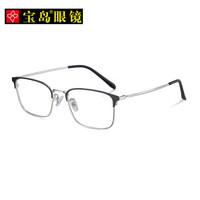 京東PLUS會員 : EYEPLAY 目戲 EP-1022KY 超輕鈦眼鏡架 *3件