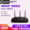 NETGEAR美國網件R6850 AC2000無線千兆雙頻光纖路由器 家用穿墻wifi
