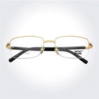 MontBlanc 萬寶龍 男款光學眼鏡框眼鏡架 MB478U 030 Shiny Gold Black (Rectangle - Half Rim)
