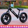 兒童平衡車1-4歲無腳踏滑行車溜溜車平衡車兒童滑步車兩輪自行車