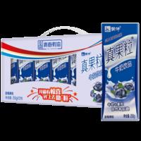 蒙牛 真果粒牛奶飲品飲料 草莓黃桃藍莓芒果 多種口味可選 12盒整箱禮盒裝 藍莓果粒 *4件