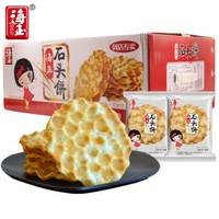 海玉 石頭餅2000g整箱獨立小包裝多口味可選