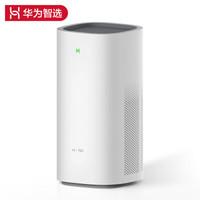 華為智選 KJ500F-EP500H 空氣凈化器