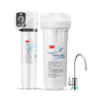 3M家用凈水器0廢水直飲智能礦物質凈水機 SD390(送德國福騰寶不銹鋼湯鍋)