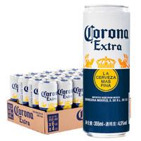 Corona/科羅娜啤酒墨西哥進口送禮355ml*24聽整箱禮盒裝套裝