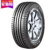 京東PLUS會員 : MAXXIS 瑪吉斯 汽車輪胎 215/65R16 98H MA510 原配啟辰T70