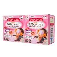硬核补贴:kao 花王 蒸汽眼罩 12p*2盒