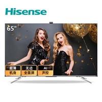 海信(Hisense)65E8D  65英寸 ULED 量子點電視機