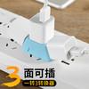 迷你無線插座轉換器小型插頭分插一轉三多用孔多功能小巧電源插排