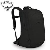 OSPREY 光線 雙肩背包