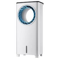 美菱空調扇制冷風扇家用冷風機水無葉冷氣機移動小型單冷空調器