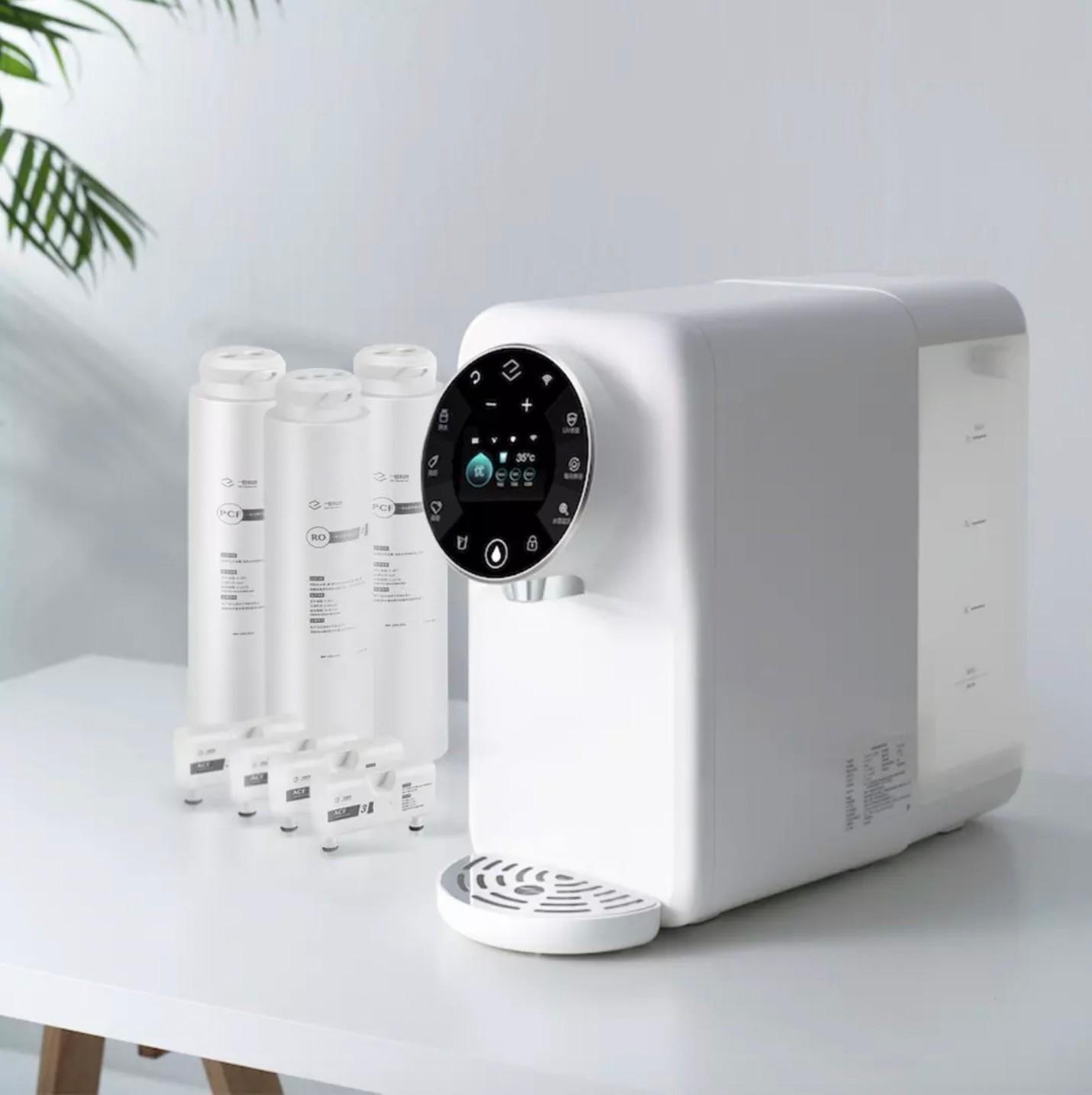 一目 YM-RCS12-F10T1 智能监测即热式净饮机 标配版
