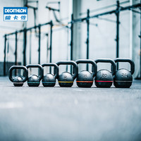 迪卡侬4-20kg壶铃球浸塑哑铃男女训练肌肉锻炼包胶提壶 CRO