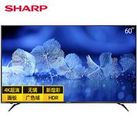 SHARP 夏普 60X6PLUS 60英寸 4K 液晶电视
